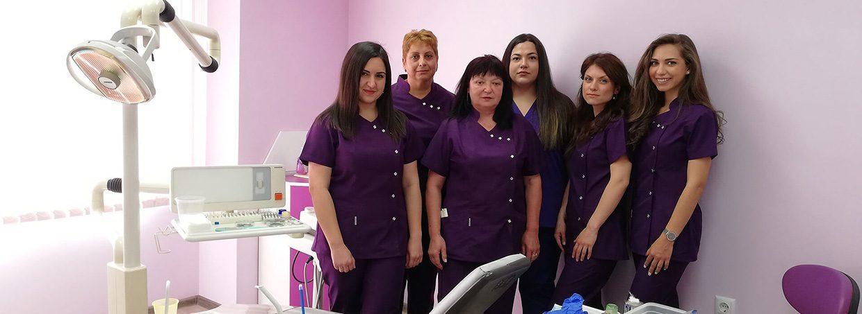 Медика 3 Дент - зъболекари във Варна- Медика 3 Дент