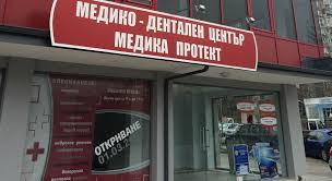 Зъболекар Варна - локация